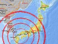 За это утро Японию трижды потрясло