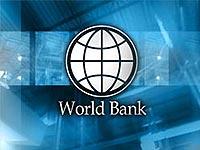 Киргизия получит сразу несколько займов от Всемирного банка