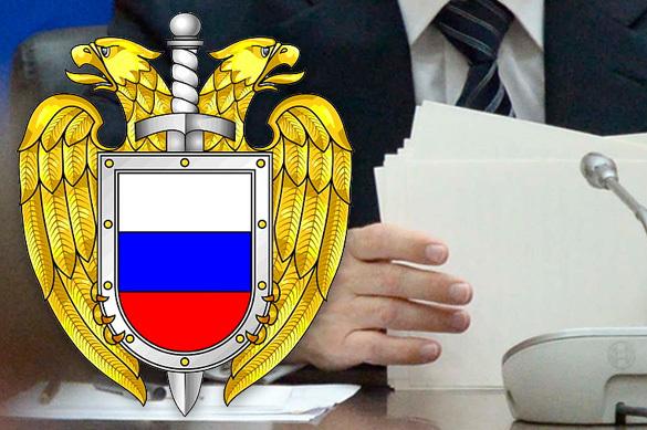 Путин дал право ФСО изымать земли