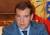 Медведев призвал российских силовиков к взаимодействию с