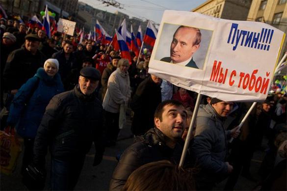 Россияне за Владимира Путин