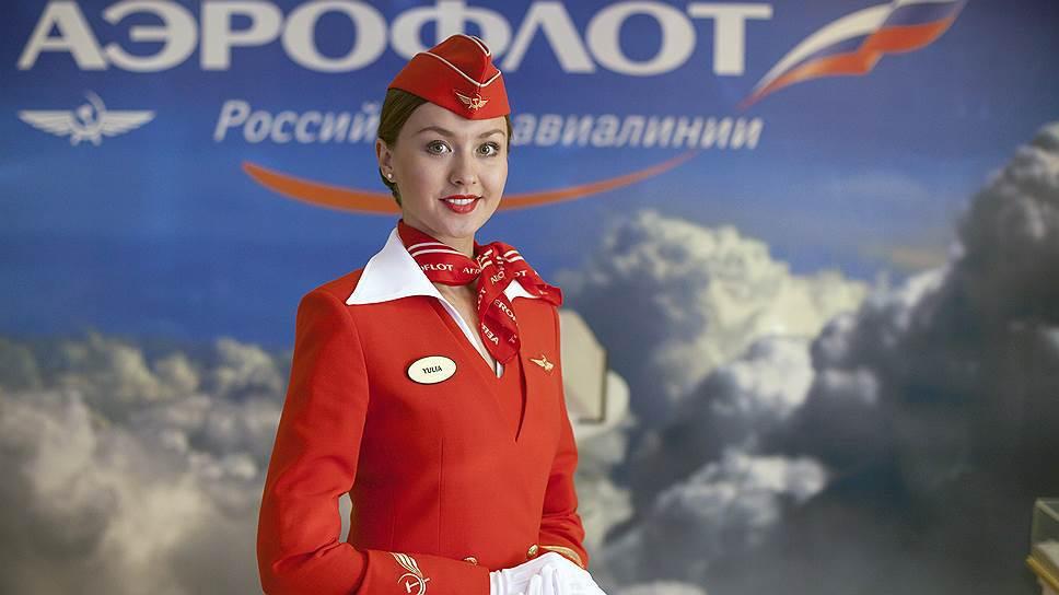 Суд разрешил российским стюардессам быть толстушками. Суд разрешил российским стюардессам быть толстушками