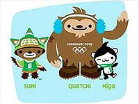 Представлен дизайн билетов на зимнюю Олимпиаду в Ванкувере