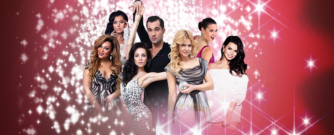 Подарок к весне: Танцы и звезды в Кремлевском дворце