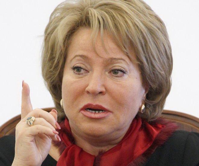 Матвиенко: Россия своими территориями не торгует