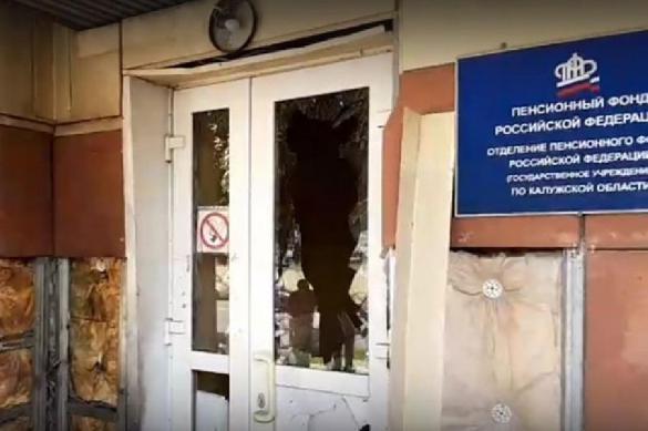 В России начали взрывать двери Пенсионных фондов. 390416.jpeg