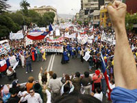 Чилийские госслужащие устроили масштабную забастовку