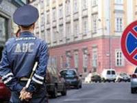 Сегодня ограничено движение транспорта в центре Москвы