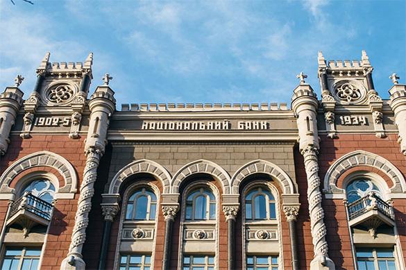 Антикоррупционное бюро Украины проводит обыски в Нацбанке