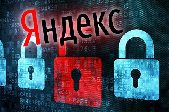 На Украине Яндекс обыскивают по делу о госизмене