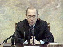 Владимир Путин прибыл в Санкт-Петербург