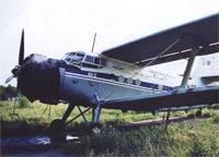 Аварийно севший в Киргизии Ан-2 сломал крыло