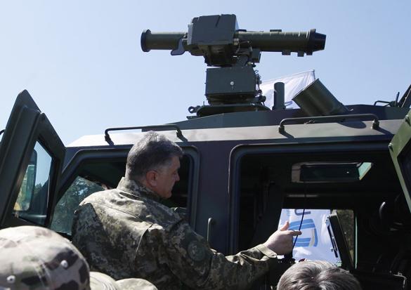 Украинские военные испытали новую технику. Украинские военные испытали новую технику