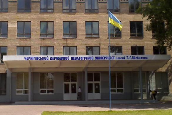 """""""Чтобы жить не по-москальски"""": на Украине отменили ВУЗы. 386418.jpeg"""