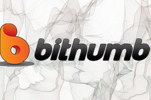 Взломана южнокорейская криптобиржа Bithumb. 388418.jpeg