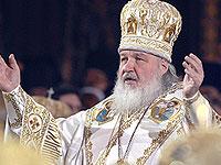 Патриарх отправляется в казачий край