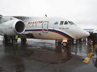 Еще два самолета вернулись из-за проблем с шасси. 252419.jpeg