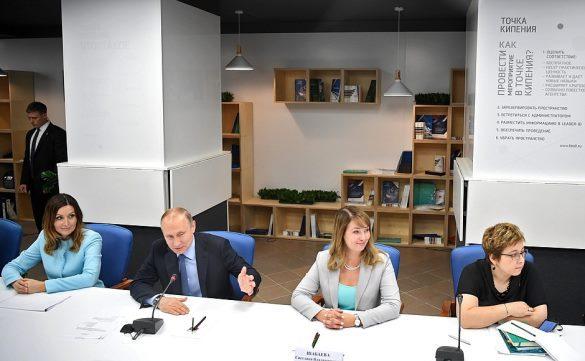 Путин одобрил идею портала для волонтеров и НКО. 372419.jpeg