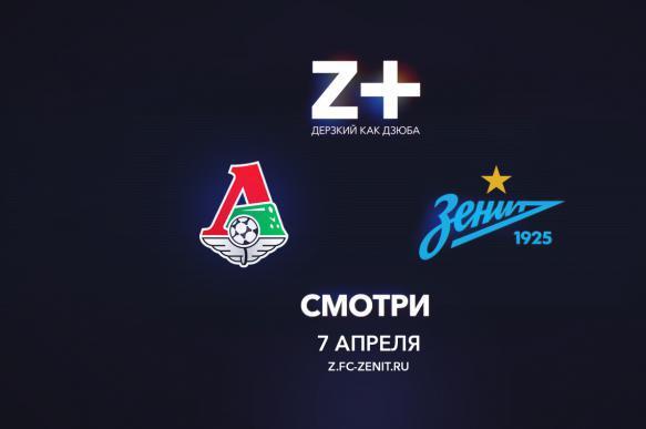 """""""Зенит"""" анонсировал новый выпуск скандального канала """"Z+"""". 402419.jpeg"""