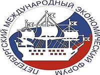 Сегодня - Экономический день международного форума в Петербурге