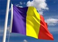 Румынский парламент отправил правительство в отставку