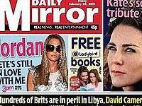 Журналистов The Daily Mirror подозревают в прослушке. 242420.jpeg
