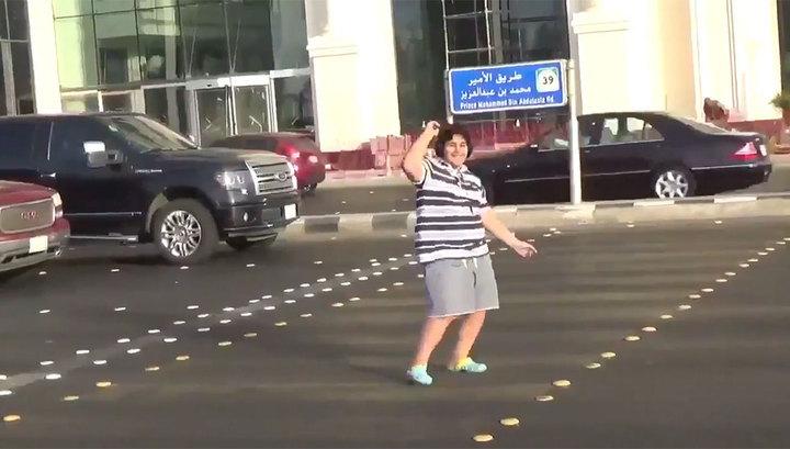"""Саудовская полиция арестовала ребенка за """"Макарену"""". Саудовская полиция арестовала ребенка за Макарену"""