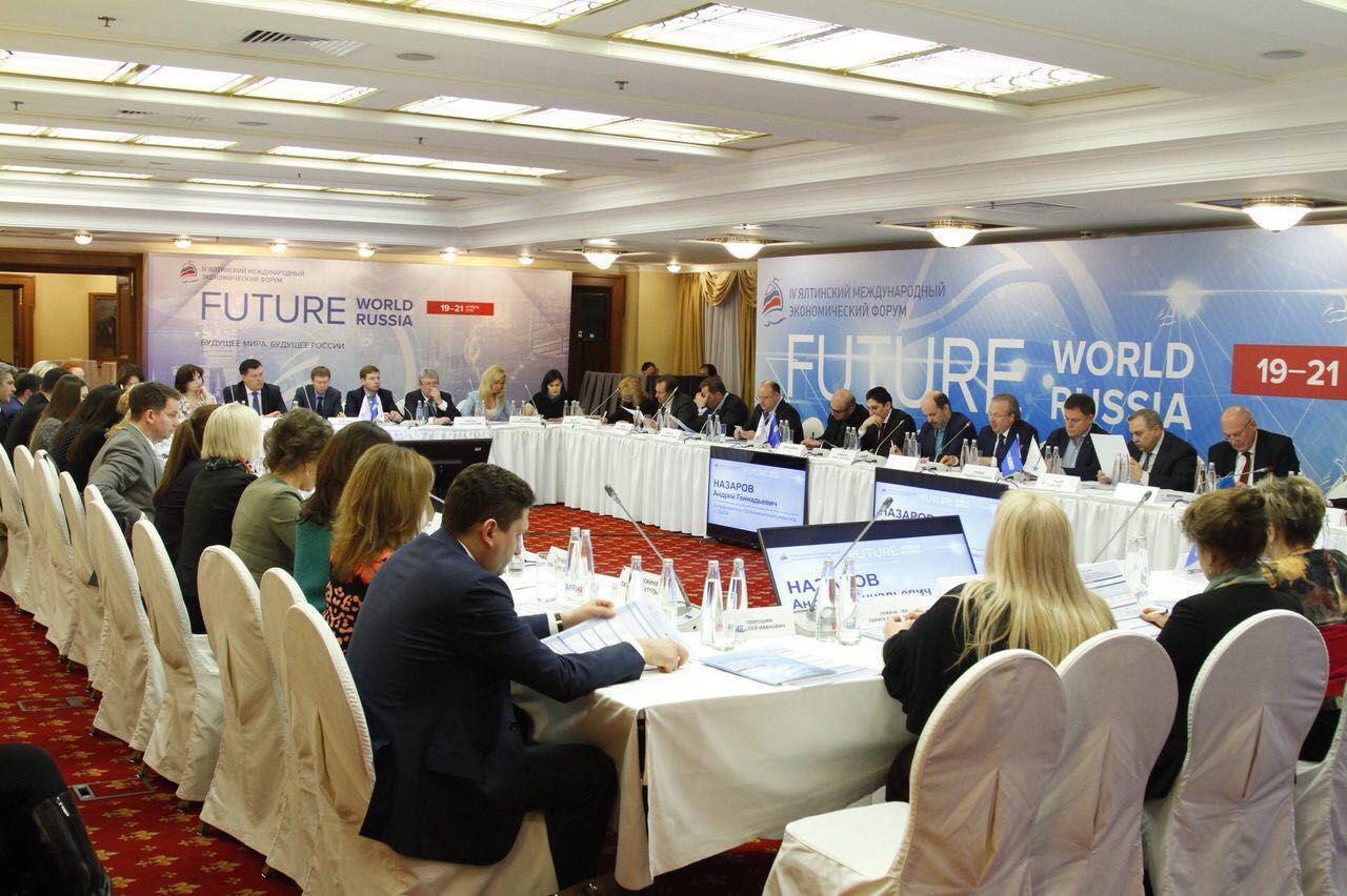 Представители более 70 стран приглашены на IV Ялтинский международный экономический форум. 384421.jpeg