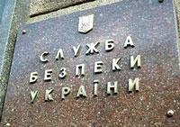 Глава СБ Украины намерен уволить своего заместителя