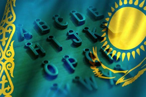 Россия в зеркале казахстанской