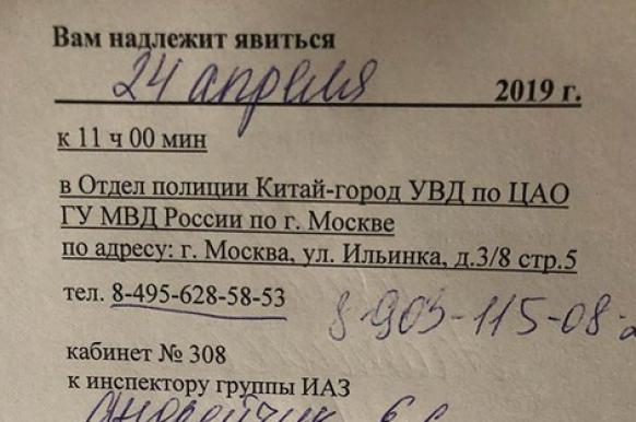 Сергея Зверева вызвали в полицию за несанкционированный пикет.