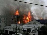 Число жертв крушения самолета в Эквадоре возросло до семи
