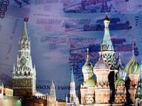 Дефицит бюджета Москвы вырастет на 45 миллиардов рублей