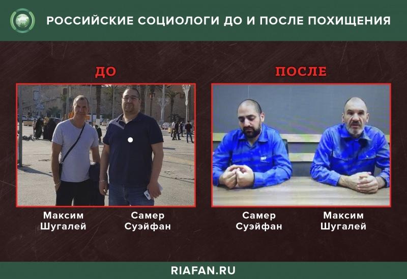 Депутат Вострецов назвал домыслами заметку ТАСС о российских социологах. 408426.jpeg