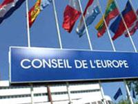 События в Грузии обеспокоили генсека Совета Европы