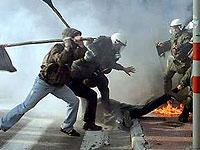 Две тысячи греков вышли на антирасистскую демонстрацию