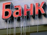 Банков в России станет меньше