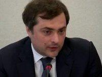 """Суркова попросили """"позаниматься ГЛОНАССом"""". 252427.jpeg"""