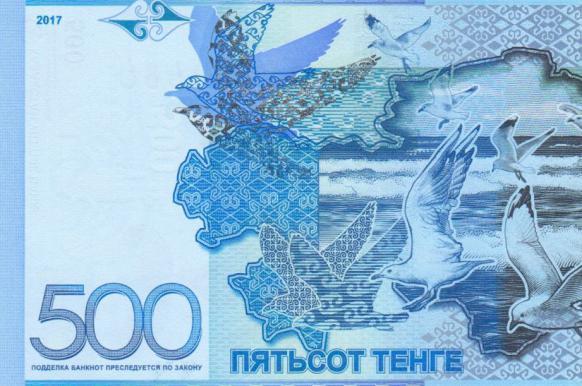 Назарбаев распорядился убрать надписи на русском с казахстанских денег.