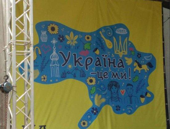 Скандал: День независимости Украины на фоне карты без Крыма. Скандал: День независимости Украины на фоне карты без Крыма