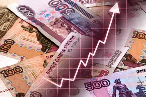 ВМинэкономразвитияРФ говорили о замедлении годовой инфляции до3,2%