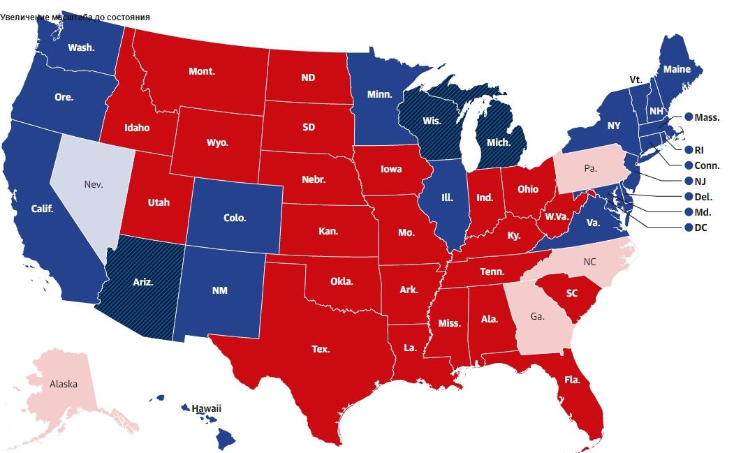 Трамп или Байден? Как голосуют американцы. карта