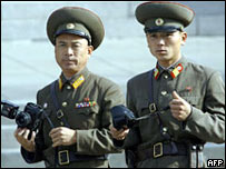 Япония готова сбить северокорейскую ракету