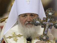Патриарх Кирилл поздравил россиян с праздником Казанской иконы
