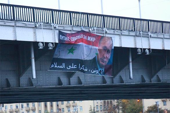 В Москве Владимира Путина поблагодарили за мир