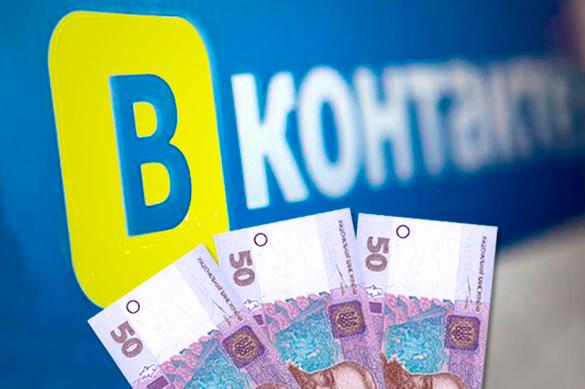 Украинцам начали продавать доступ в соцсети