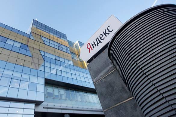 Карты и навигатор Яндекса станут платными