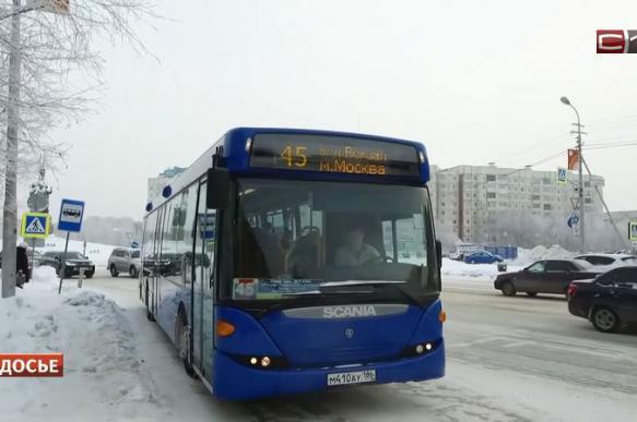 В Сургуте кондуктор высадил из автобуса школьницу-инвалида из-за отсутствия сдачи. 402431.jpeg