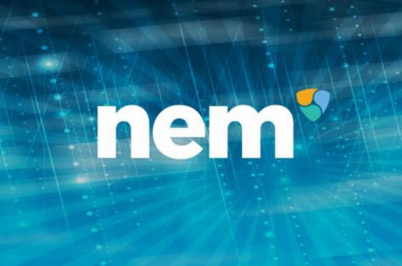 В NEM Foundation сменилось руководство. 385432.jpeg