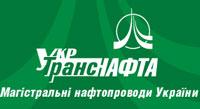 В Киеве захвачено здание компании